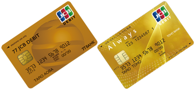 地方銀行発行のJCBデビットのゴールドカード