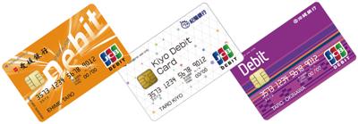 地方銀行発行のJCBデビットの一般カード
