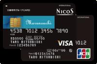 三菱地所グループCARD(丸の内カード一体型)