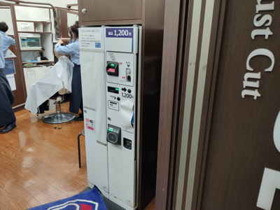 交通系電子マネーに対応したQBハウスの券売機