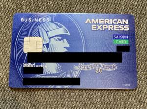 セゾンコバルト・アメリカン・エキスプレス・カード