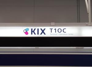 関西空港・伊丹空港・神戸空港(KIX)