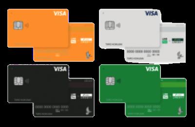 Visa LINE Payクレジットカード(スタンダードデザイン)
