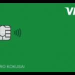 Visa LINE Payクレジットカード(2022年4月30日までは還元率2%のクレジットカード)