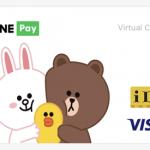 Visa LINE Payプリペイドカードについて