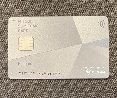 Visaプリペ