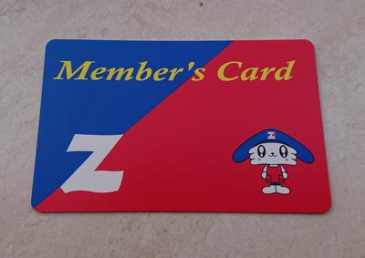 全ちゃんカード
