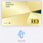Apple Payのセキュリティの高さについて(CDCVM等の解説)