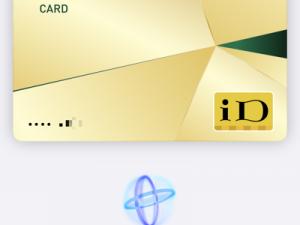 Apple Payのセキュリティの高さ(CDCMVで本人認証中)