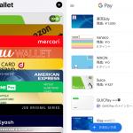 Apple PayとGoogle Payの比較
