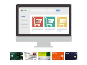 手間も面倒もかけずネットショッピングができる決済方法のまとめ(未成年の方が使える方法も)