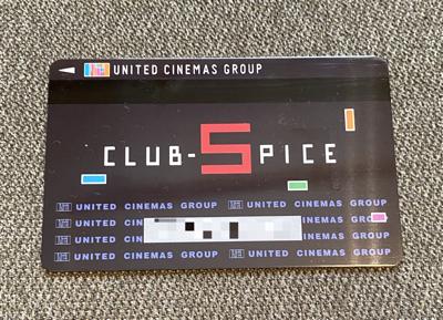 CLUB-SPICEカード