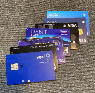 クレジットカード、デビットカード、ブランドプリペイドカード