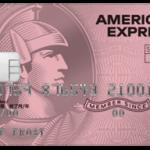 セゾンローズゴールド・アメリカン・エキスプレス・カード(半年に1度プレゼントが届く月額制クレジットカード)