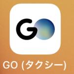 タクシー配車アプリのGO