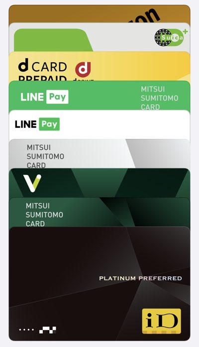 三井住友カードが発行するカード一覧(Apple Pay)