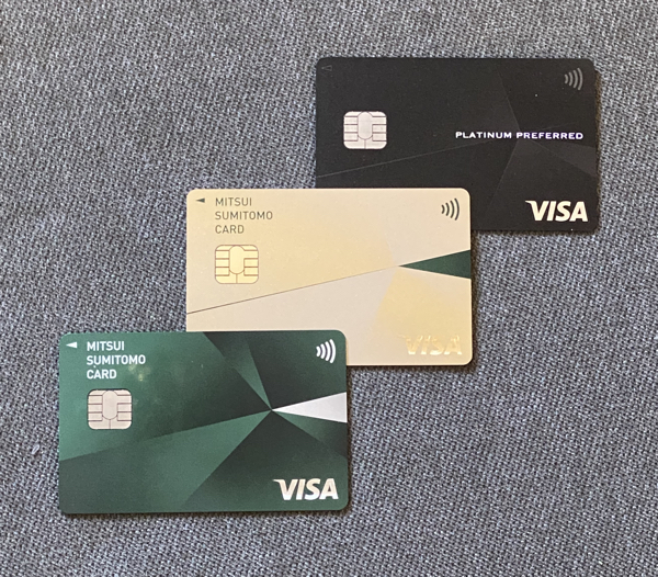 三井住友カードの実物画像(NL、ゴールドNL、プラチナプリファード)